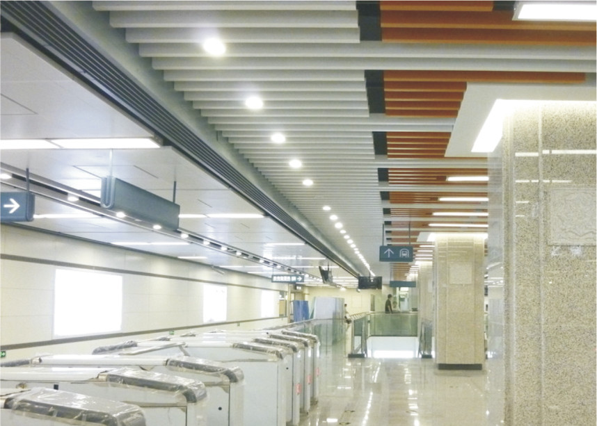 Floating J-shaped Aluminium Baffle Ceiling